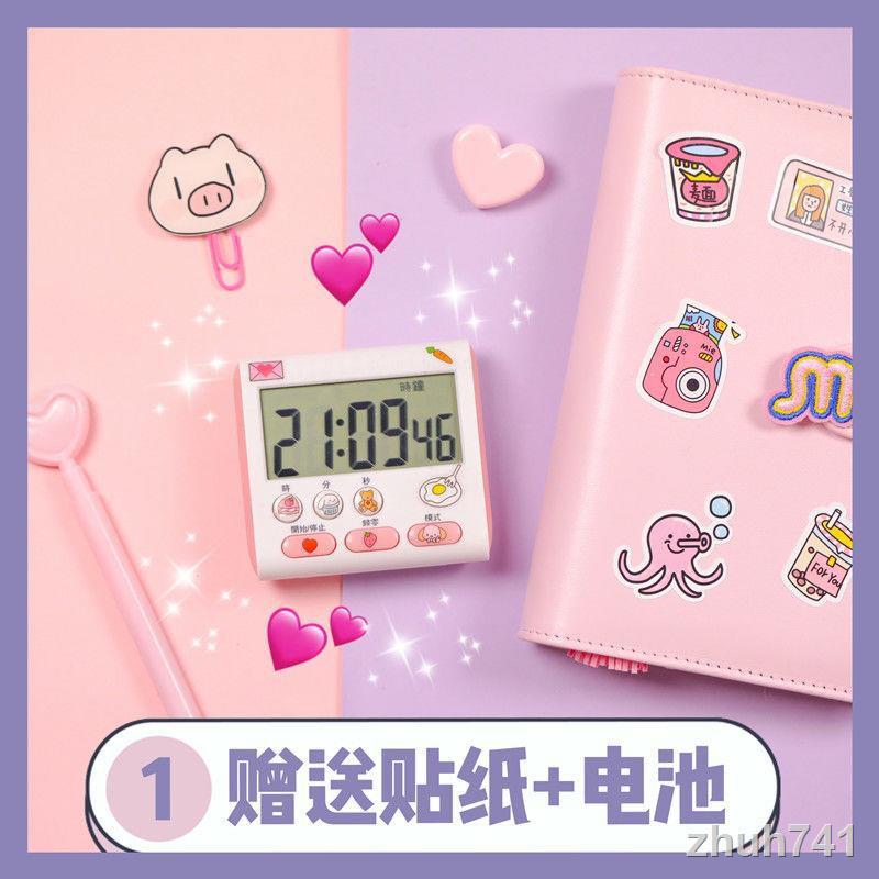 📣計時器現貨 少女心學生做題倒計時器學習靜音廚房鬧鐘效率時間管理定時提醒器 鬧鐘 時鐘 計時 小鬧鐘 靜音計時器
