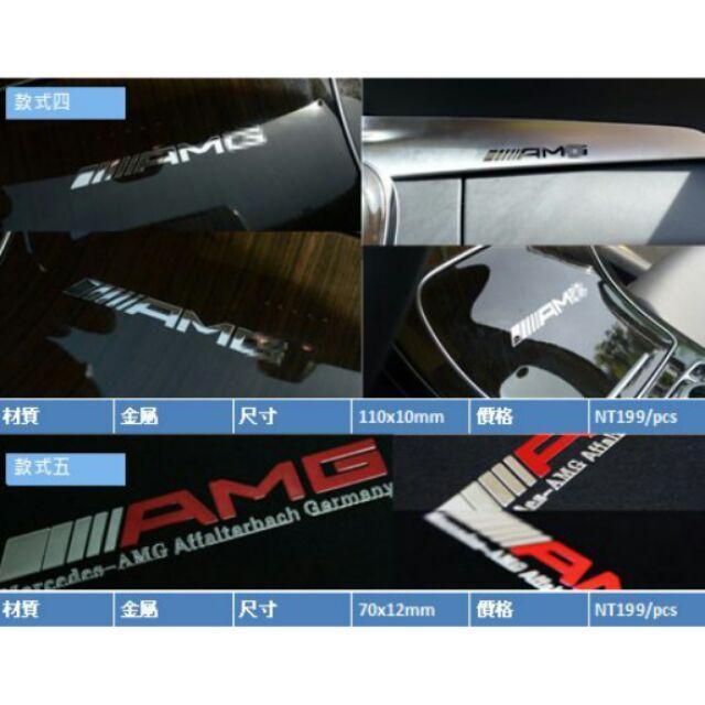 賓士benz A 系列b 系列C 系列E 系列Cla gla Amg 車貼Logo 標車飾