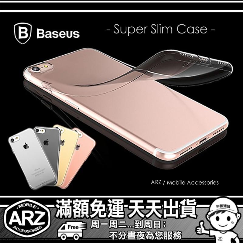 BASEUS 防塵塞透明軟殼透明殼i7 iPhone 7 Plus iPhone 6s i