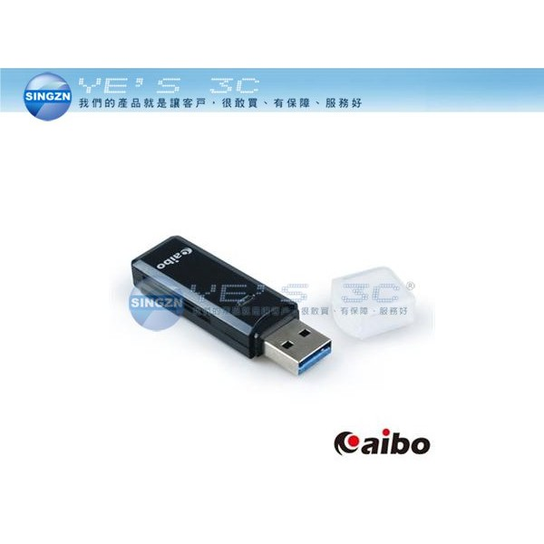 ~YEs 3C ~aibo SD Micro SD USB3 0 高速讀卡機黑CARD Y