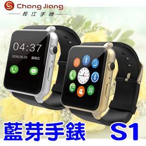 長江UTA S1 心率監控藍牙智能手錶