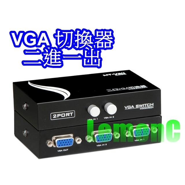 VGA 切換器VGA 切換器VGA 轉換器VGA 分配器分配共享器二進一出1 出2 進切換