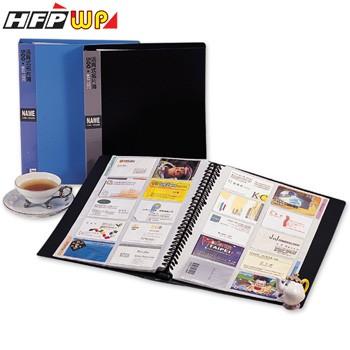 ~HFPWP ~ 製300 名活頁名片簿環保 NP300