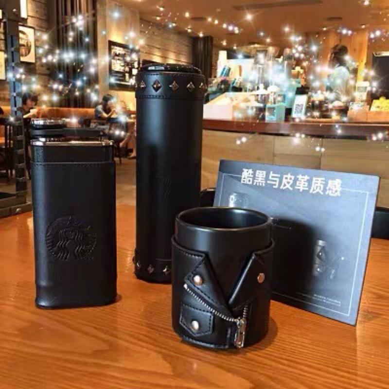 星巴克炫酷皮衣杯銀色品牌黑色鉚釘保溫杯吸管杯Stanley酷黑酒壺