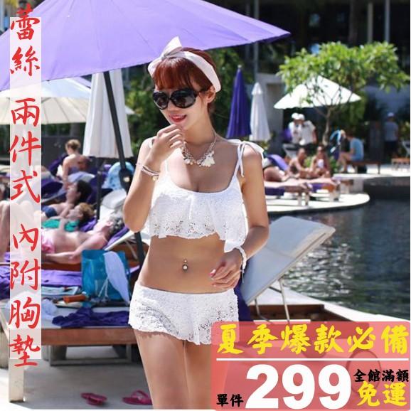 Onedays ~必買熱款~~韓國兩件式比基尼鋼圈泳衣bikini 遮屁股顯瘦集中托高_