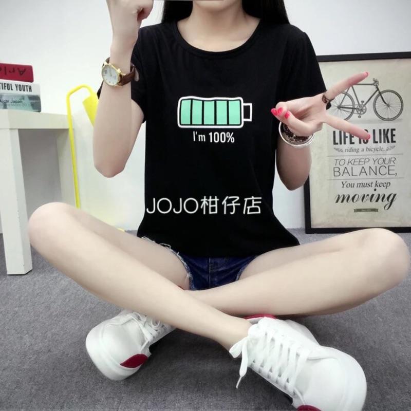 ~ 新品 ~JOJO 柑仔店 寬鬆休閒閨蜜情侶滿格電池100 印花字母圓領短袖T 恤2 色