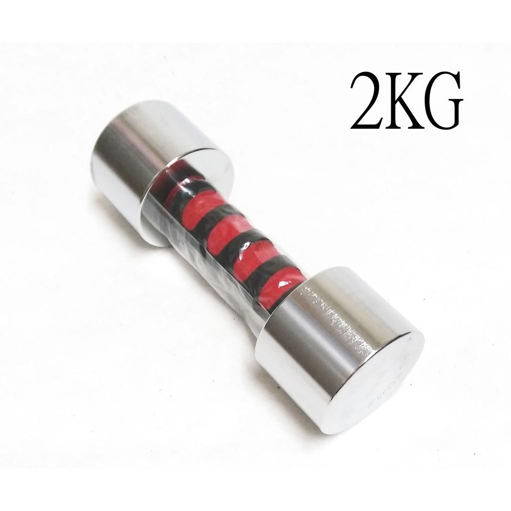 製2 公斤電鍍啞鈴高密度彈力握把健身器材啞鈴重量訓練核心群重訓單支