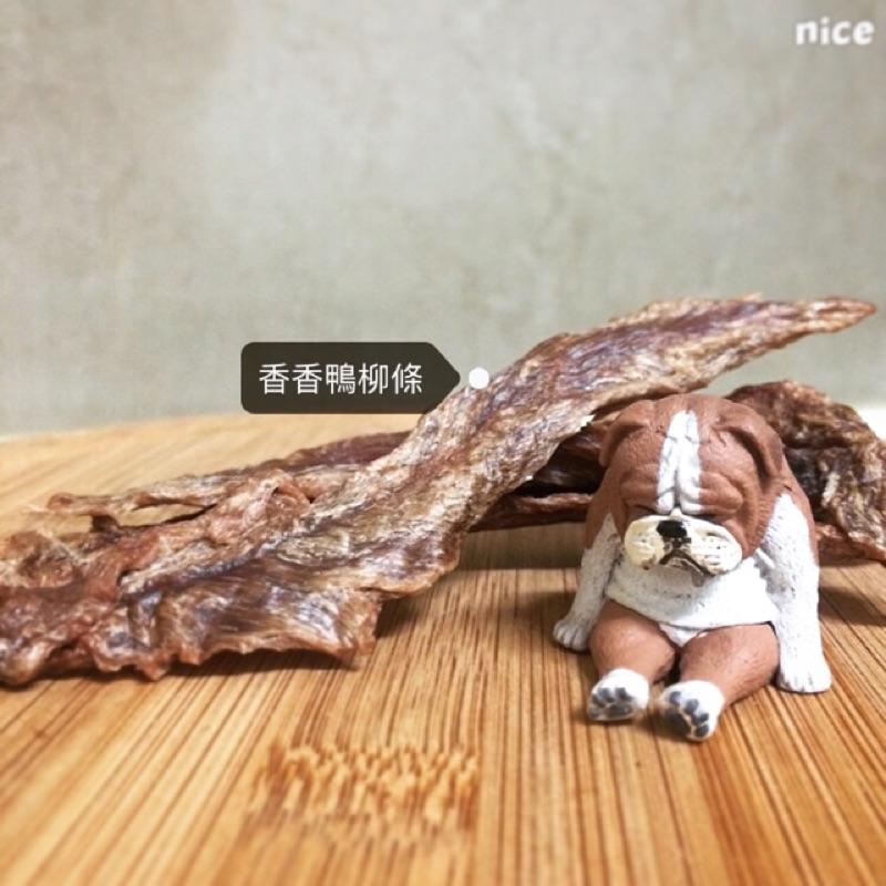 胖妞瘦子寵物 零食_ 零食_ 香香鴨柳條