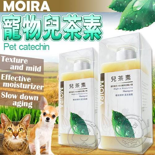 MOIRA 莫伊拉~寵物 兒茶素500ml