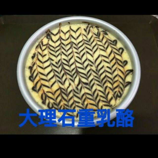 手作戚風蛋糕巧克力核桃布朗尼美國重乳酪起司蛋糕大理石重乳酪蜂蜜蛋糕