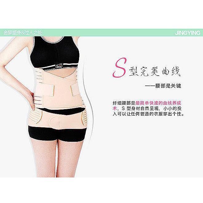 雙加強型收腹塑身衣收腹帶束腹帶束腰帶束臀帶束骨盆帶加強型雙層
