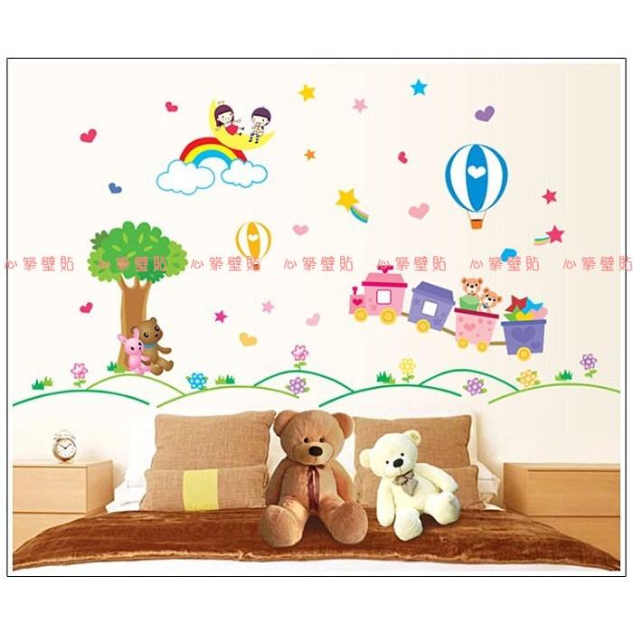 ~心築壁貼~~AY9174 熱氣球小火車~第 不傷牆面可重複撕貼兒童卡通樹星星月亮彩虹花草