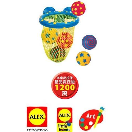 美國ALEX 浴室投籃樂幼兒洗澡玩具灌籃玩球遊戲