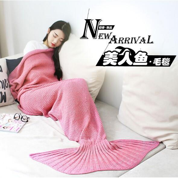 美人魚尾巴毯子薄款空調蓋毯沙發毯針織毛毯單人辦公室 午睡毯