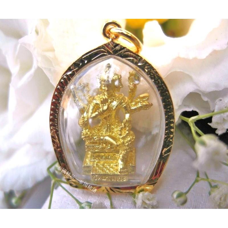~泰國 ~~四面佛素色款墬子吊墬大梵天王~泰國龍婆本廟已開光加持泰國佛牌