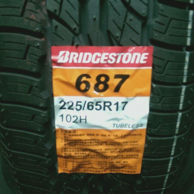 225 65 17 普利司通D687 排水性佳深胎紋高磨耗絕對能撐休旅車輪胎
