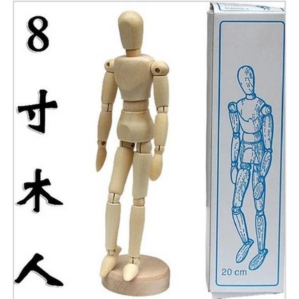 8 吋美術人偶寫真漫畫練習可動木偶人約20CM 靜物擺設小木人漫畫工具美術人體模型關節可動