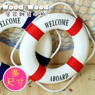 ~Wood Wood ~WZ150 ~Zakka 地中海航海復古款救生圈壁掛拍攝道具居家擺