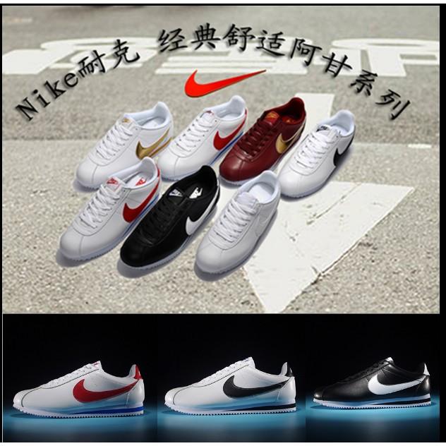 Nike Cortez Leather 皮革阿甘耐吉阿甘鞋男女段休閒鞋 鞋慢跑鞋情侶款