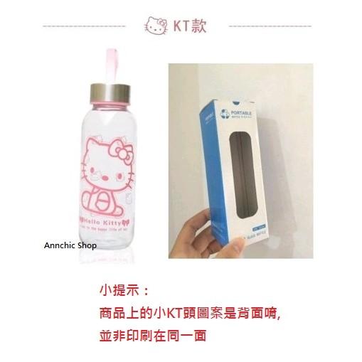 粉紅KITTY 透明玻璃水瓶KT 水壺玻璃水杯隨行杯300ML