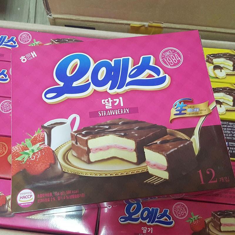025 HAITAI 海太草莓巧克力派黑森林蛋糕派韓國