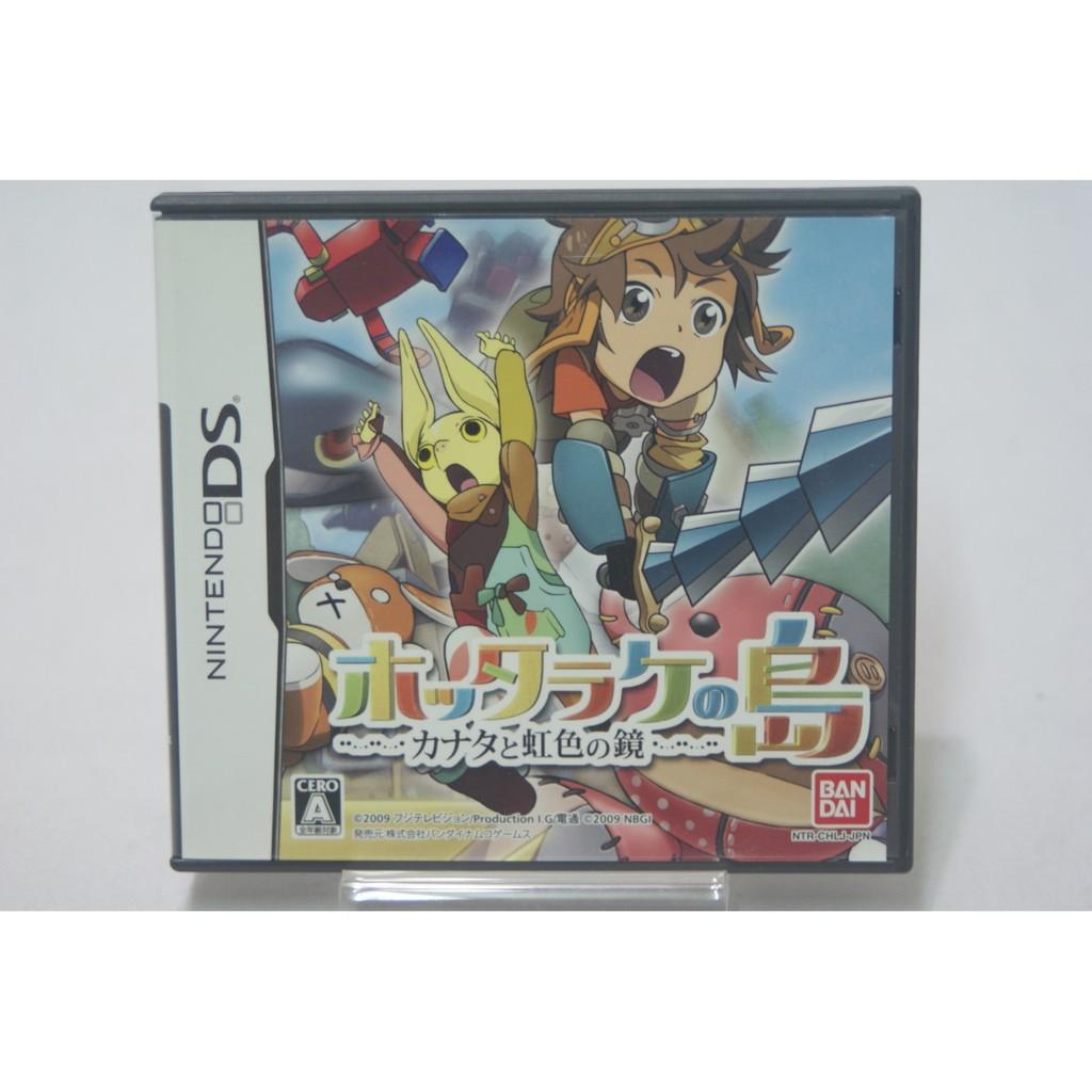 耀西 純日版任天堂DS NDS 棄寶之島彼方與彩虹鏡