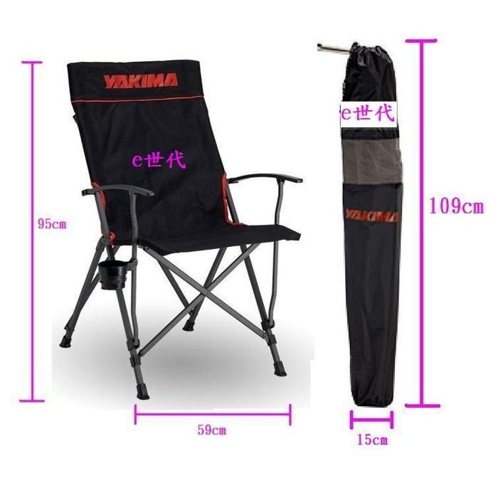 e 世代YAKIMA 露營摺疊休閒椅折疊休閒椅導演椅大師椅大川椅子露營摺疊桌椅摺疊椅折疊椅