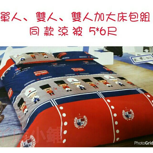 ~柑丫店小鋪~禁衛小兵雙人床包3 件組活性印染床包枕頭套5 6 2 尺床包組