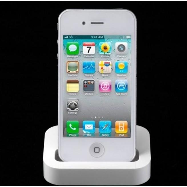 蘋果手機支架底座iphone4 底座4s 代座充iphone DOCK 充電