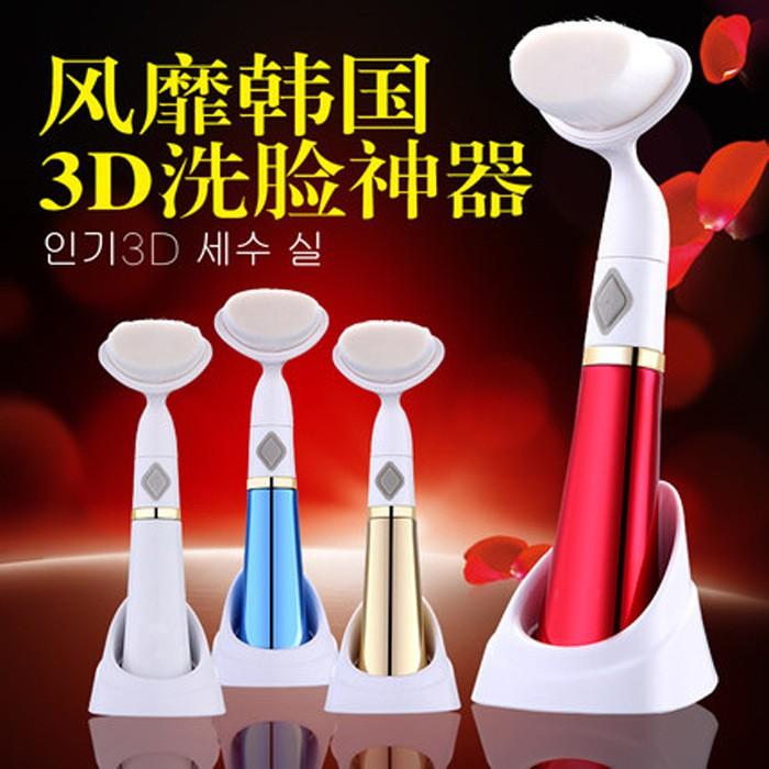 韓國第六代洗臉機洗臉刷3D 洗臉神器震動1 機1 刷頭電池