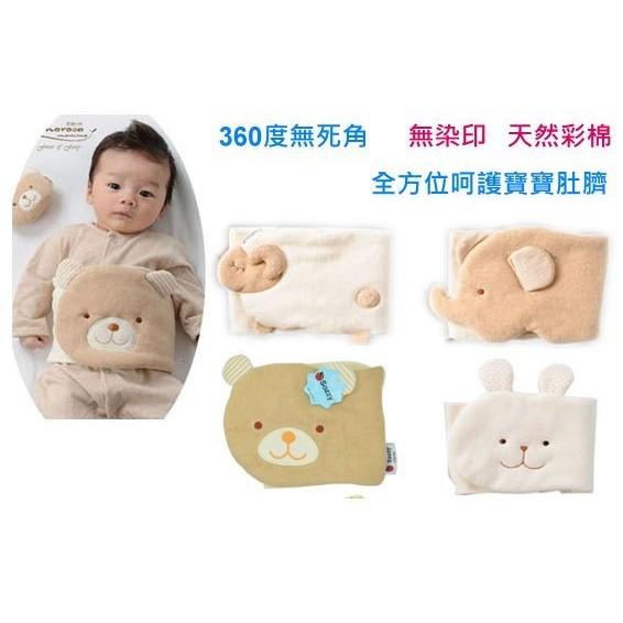 ╭~布偶寶貝~╮R09 ~sozzy ~可愛動物超柔棉質寶寶肚圍兜冬天 四季皆