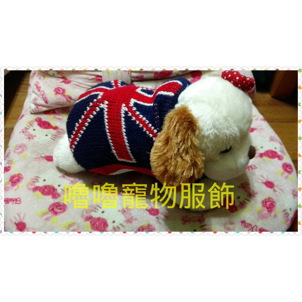 嚕嚕寵物 狗狗衣服毛寶貝春裝針織毛衣好看英倫星星大尺寸