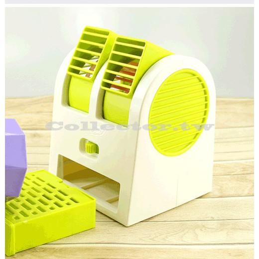 ~愛寶貝~USB 雙出風口迷你風扇空調扇便攜小型電風扇無葉製冷電風扇超靜音本賣場開發票