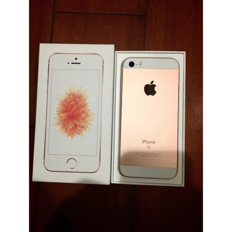 iPhone SE 玫瑰金16g  中古機