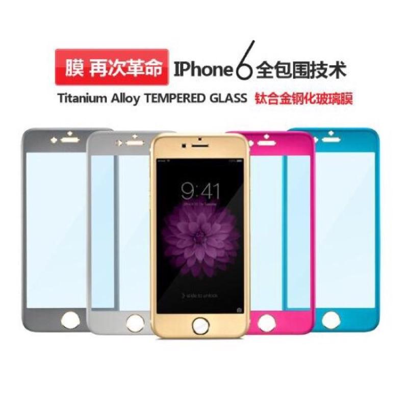 前膜 鈦合金彩色鋼化膜全屏覆蓋鋼化膜玻璃膜Iphone6 4 7 iphone6plus
