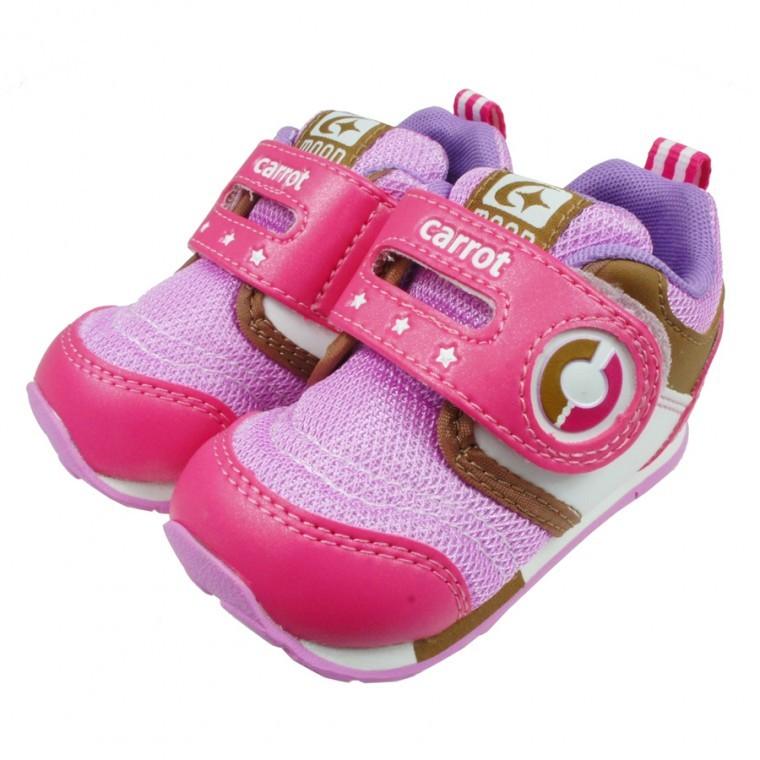 Moonstar Carrot 健康寶寶桃粉色 機能鞋12 5 14 5cm