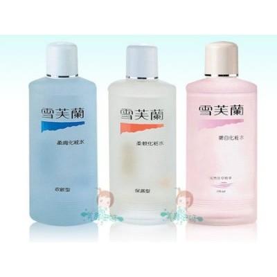 雪芙蘭化妝水收斂型保濕型嫩白三款供選150ml ~美麗密碼~超取 面交