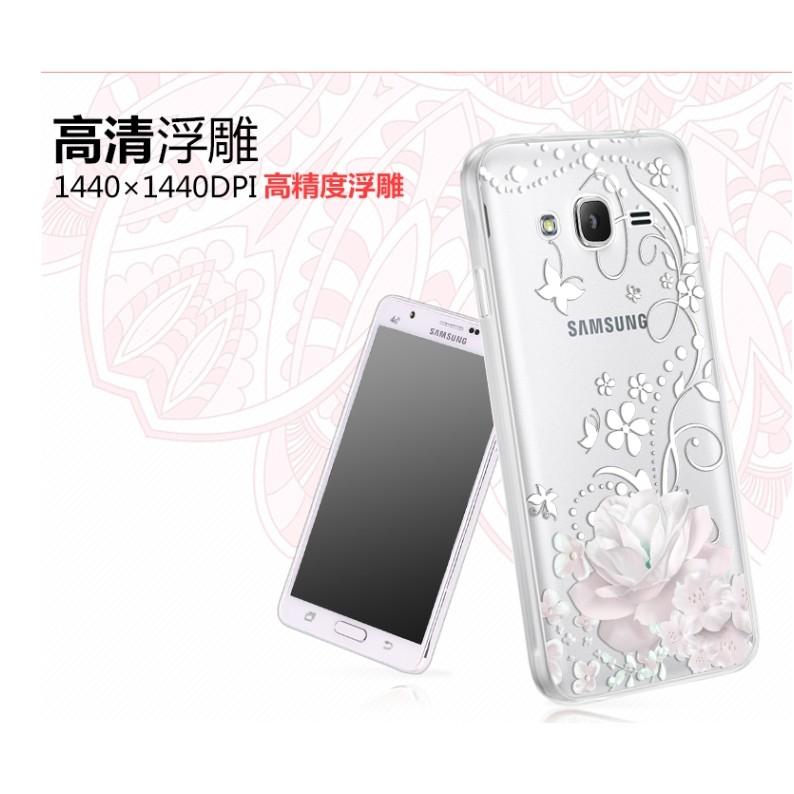 三星A7 2016 A7100 手機殼保護矽膠套軟手機套日韓卡通花