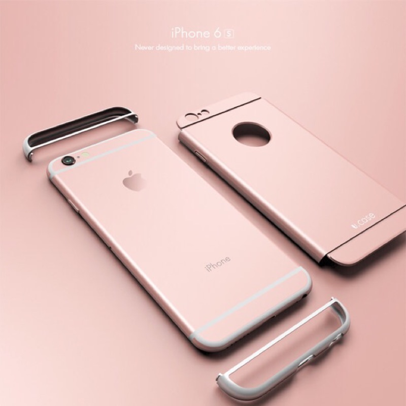 iPhone 6 I6 6S PLUS 玫瑰金金屬 背蓋三件式全包覆手機殼保護套手機套極致