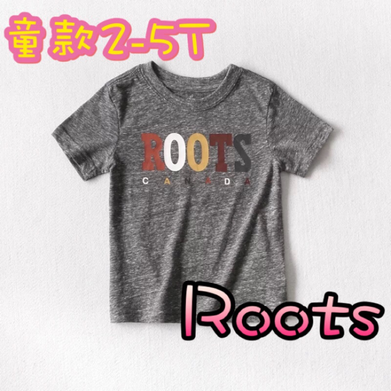 2 5T ~Roots 短袖上衣 短T