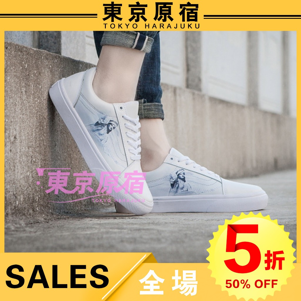 東京原宿VANS 萬斯 自由女神全皮面白色低筒休閒鞋 鞋皮鞋35 44