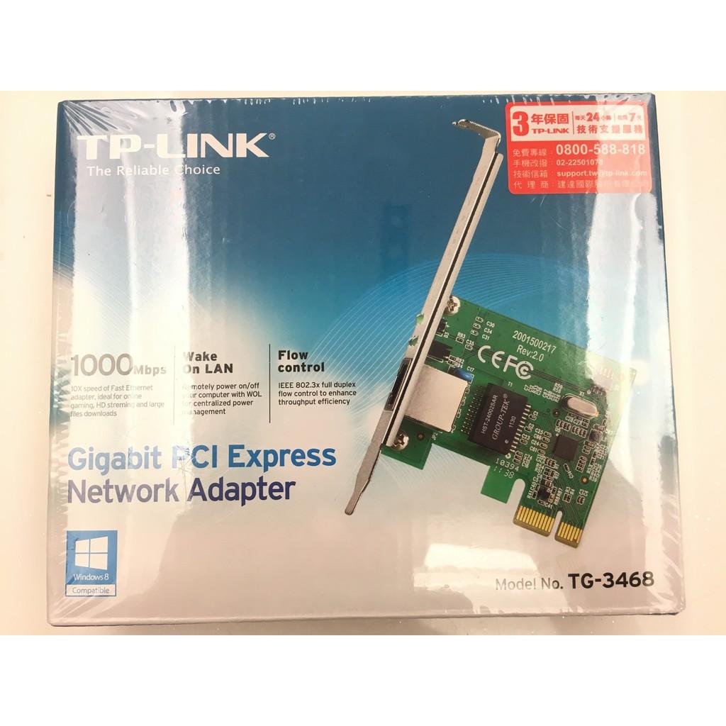 TP LINK TG 3468 Gigabit PCI Express 卡