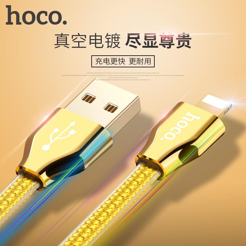 HOCO X7 Apple iPhone 黃金果凍編織充電數據線綠1 2m 蘋果傳輸線li