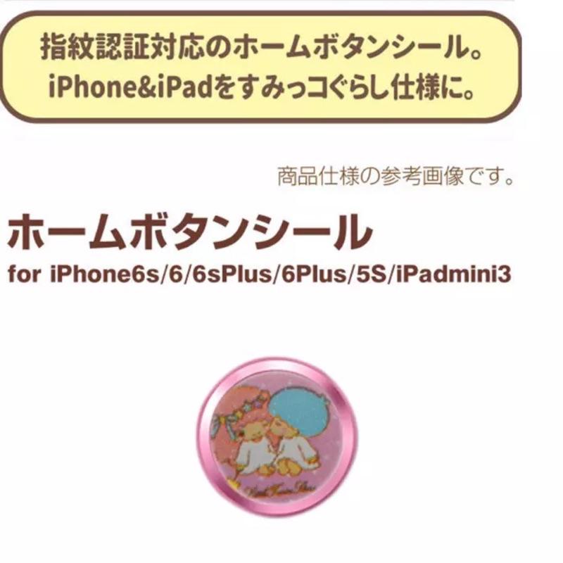 IPhone 6 7 kikilal 指紋辨識按鍵貼