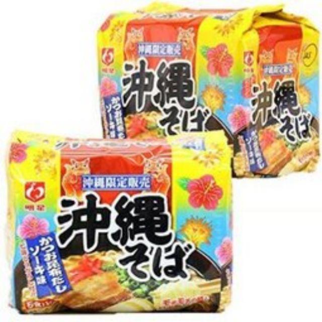 沖繩拉麵泡麵三包160 一袋5 包190
