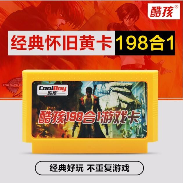 酷孩198 400 89 30 合一遊戲卡FC8 位遊戲黃卡小霸王D99 遊戲機
