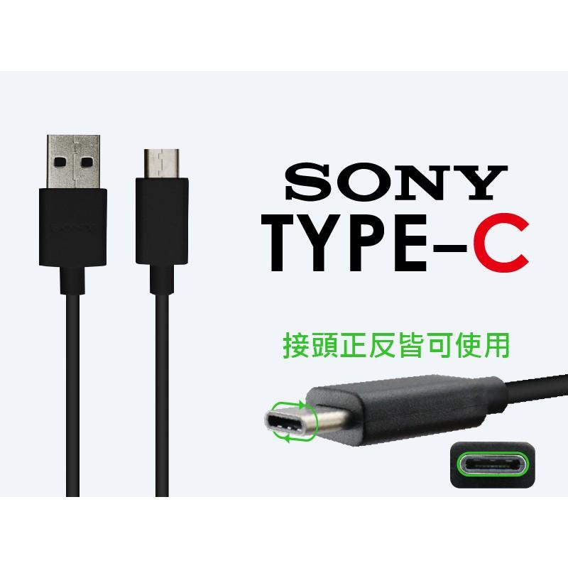 SONY Xperia XZ X compact TYPE C 傳輸充電線UCB 20 X
