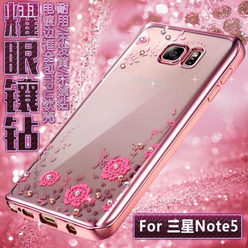 note5 玫瑰花水鑽軟殼印花軟殼全包式軟殼三星保護套手機殼手機套