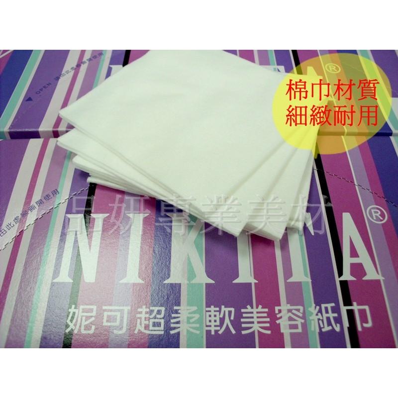 妮可 用NIKITA 洗臉棉巾洗臉紗布卸妝紗布砂布棉布最 的品牌