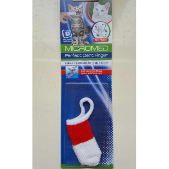 Micromed 維美銀離子貓用潔牙指套